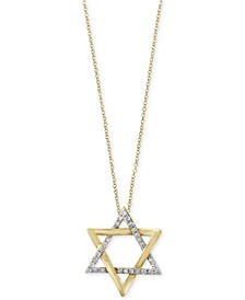 D'Oro by EFFY® Diamond Star of David Pendant Necklace (1/10 ct. t.w.) in 14k Gold