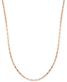 """18"""" Polished Fancy Link Chain Necklace (1-3/8mm) in 14k Gold"""