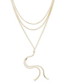 """Gold-Tone Layered Lariat Necklace, 16"""" + 3"""" extender, Created for Macy's"""