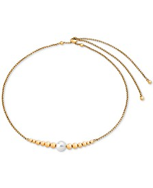 "Majorica Gold-Tone Bead & Imitation Pearl 4-1/3"" Slider Necklace"