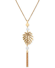 "Lucky Brand Two-Tone Palm Leaf Fringe Pendant Necklace, 26"" + 2"" extender"