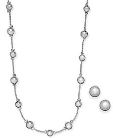 "Charter Club Silver-Tone Ball Station Necklace & Stud Earrings Set, 17"" + 2"" extender, Created for Macy's"