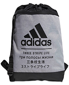 adidas Amplifier Logo Sackpack