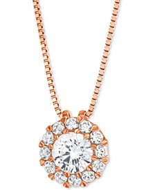 "Diamond Halo 18"" Pendant Necklace (1/2 ct. t.w.) in 14k White Gold"