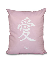 Love 16 Inch Pink Decorative Word Print Throw Pillow
