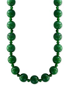 "EFFY® Jade (4 & 10mm) Bead 20"" Statement Necklace"