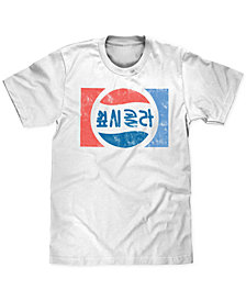 Kanji Pepsi Men's Graphic T-Shirt