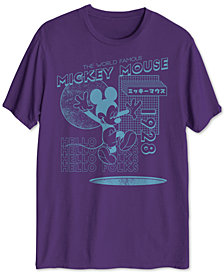 Jumping Mickey Mouse Men's Graphic T-Shirt