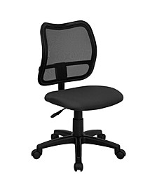 Mid-Back Mesh Task Chair with Fabric Seat