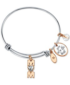 "Mom ""You Are the Best"" Crystal Heart Bangle Bracelet in Stainless Steel & Rose Gold-Tone Stainless Steel"