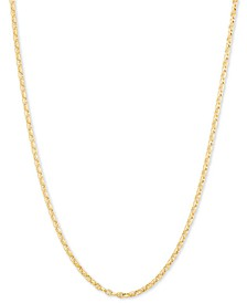 """Anchor 24"""" Chain Necklace in 14k Gold"""