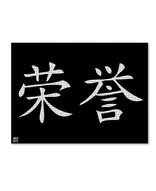 "Trademark Global 'Honor-Horizontal Black' Canvas Art - 18"" x 24"""