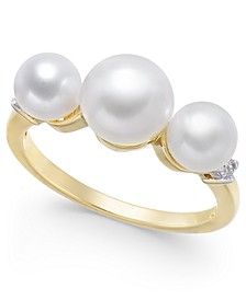 Cultured Freshwater Pearl (5mm - 7mm) & Diamond Accent Ring in 14k Gold