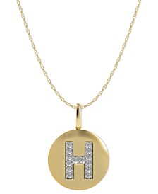 14k Gold Necklace, Diamond Accent Letter H Disk Pendant