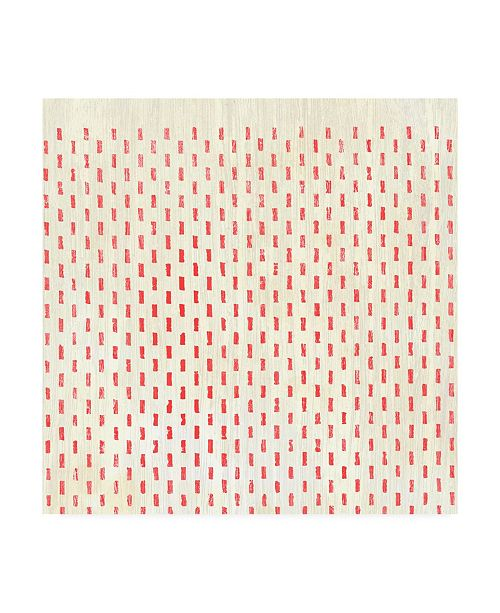 """Trademark Global June Erica Vess Weathered Patterns in Red VIII Canvas Art - 15"""" x 20"""""""