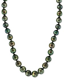 "EFFY® Cultured Tahitian Pearl (8mm) 18"" Collar Necklace in 14k White Gold"
