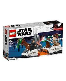 LEGO  Duel on Starkiller Base™ 75236