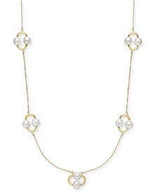 """Gold-Tone Imitation Pearl Statement Necklace, 16"""" + 3"""" extender"""