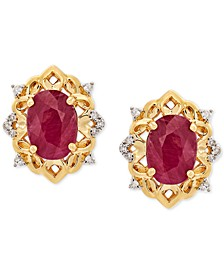 Certified Ruby (2 ct. t.w.) and Diamond (1/20 ct. t.w.) Stud Earrings in 14k Gold