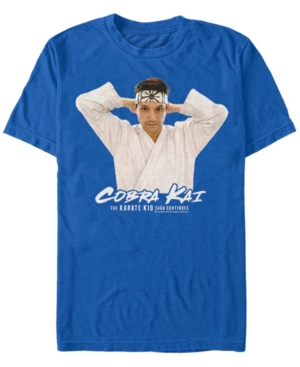Sony Men's Karate Kid Profile Short Sleeve T-Shirt