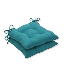 Paragon Maui Wrought Iron Seat Cushion, Set of 2