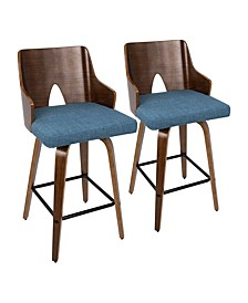 Arianna Counter Stool, Quick Ship (Set of 2)