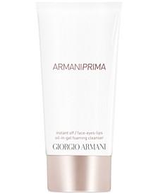 Armani Prima Oil-In-Gel Foaming Cleanser, 5.1-oz.
