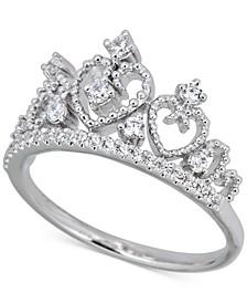 Diamond Heart Tiara Ring (1/4 ct. t.w.) in 14k White Gold