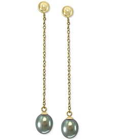 EFFY® Gray Cultured Freshwater Pearl (7mm) Drop Earrings in 14k Gold (Also in Peach Cultured Freshwater Pearl)