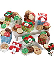 Holiday Present Gift Boxes - Set of 8