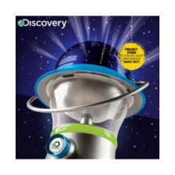 Sharper Image Toy Kids Starlight Lantern - Stem