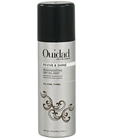 Dry Oil Shine Spray, 2-oz.