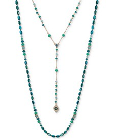 """Gold-Tone Convertible Beaded Two-Row 26"""" Pendant Necklace"""