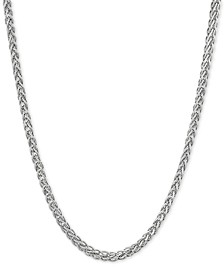 "Rounded Wheat Link 18"" Chain Necklace in Sterling Silver"