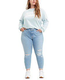 Trendy Plus Size 711 Destructed Skinny Ankle Jeans