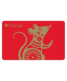 Lunar New Year 2020 E-Gift Card