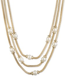 "Imitation Pearl 42"" Mesh Multi-Row Necklace, 16"" + 3"" extender"