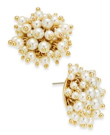 INC Gold-Tone Shaky Imitation Pearl Stud Earrings, Created for Macy's