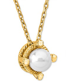 """Gold-Tone Sterling Silver Imitation Pearl Pendant Necklace, 15"""" + 2"""" extender"""