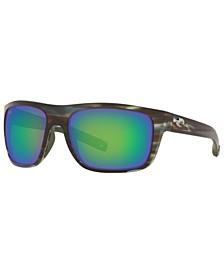 Men's Broadbill Polarized Sunglasses