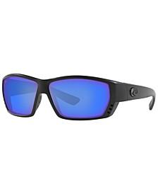 Men's Tuna Alley Polarized Sunglasses