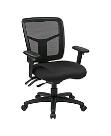 ProGrid Back Managers Office Chair