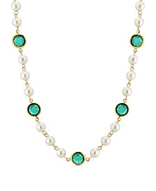 """Gold-Tone Imitation Pearl with Dark Green Channels 16"""" Adjustable Necklace"""