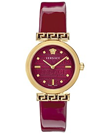 Women's Swiss Meander Red Patent Leather Strap Watch 34mm