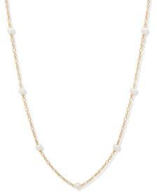 "Gold-Tone & Imitation Pearl 42"" Strand Necklace"
