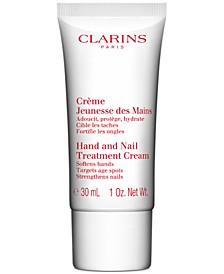 Hand & Nail Treatment Cream, 30 ml