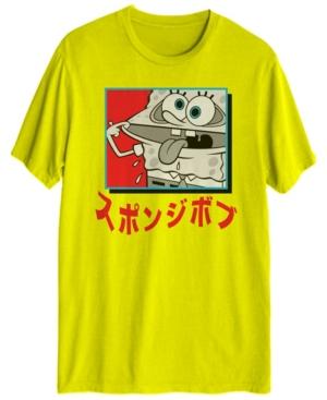 Men's SpongeBob Goof Short-sleeve T-shirt