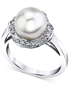 Cultured Freshwater Pearl (9mm) & Diamond (1/5 ct. t.w.) Halo Ring in 14k White Gold