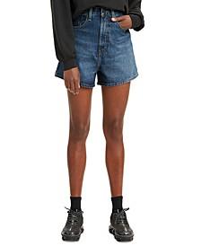 Loose-Fit High-Rise Denim Shorts