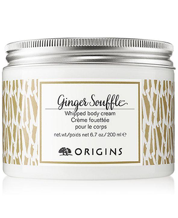 Origins Ginger Souffle Whipped Body Cream, 6.7 oz